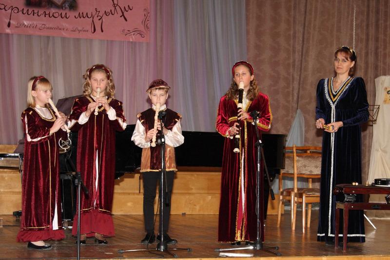 Выступление ансамбля «Традиция»