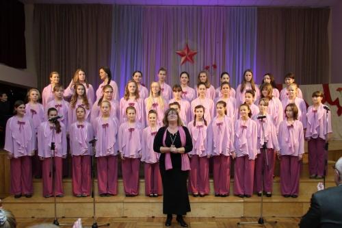 Концертный хор