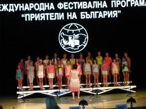 Хоровой конкурс, г. Албена, Болгария